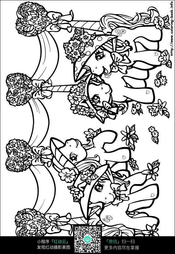 卡通带花帽子的小马手绘线稿图
