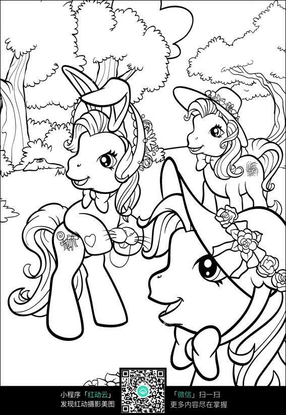 卡通带花帽子的小马手绘线稿图片