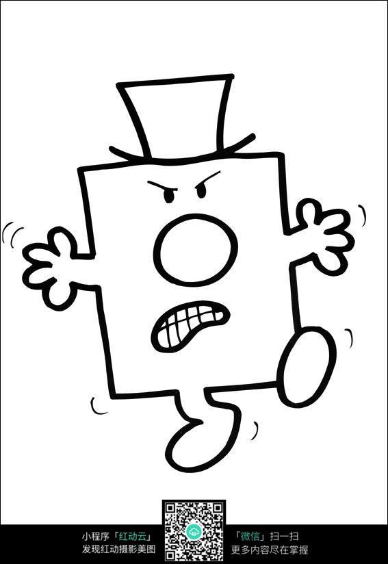 卡通戴帽子愤怒的小孩手绘线稿图片