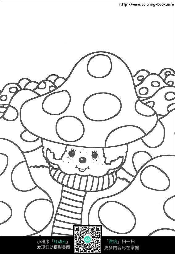 卡通带蘑菇帽的小孩手绘线稿图