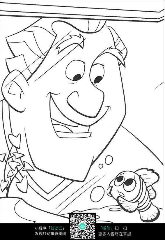 卡通大叔小鱼手绘线稿图片_人物卡通图片