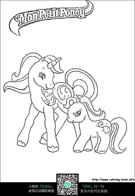 卡通大小马手绘线稿图片