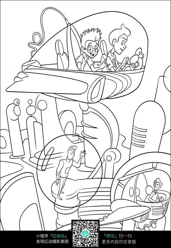 卡通飞行器手绘线稿图片