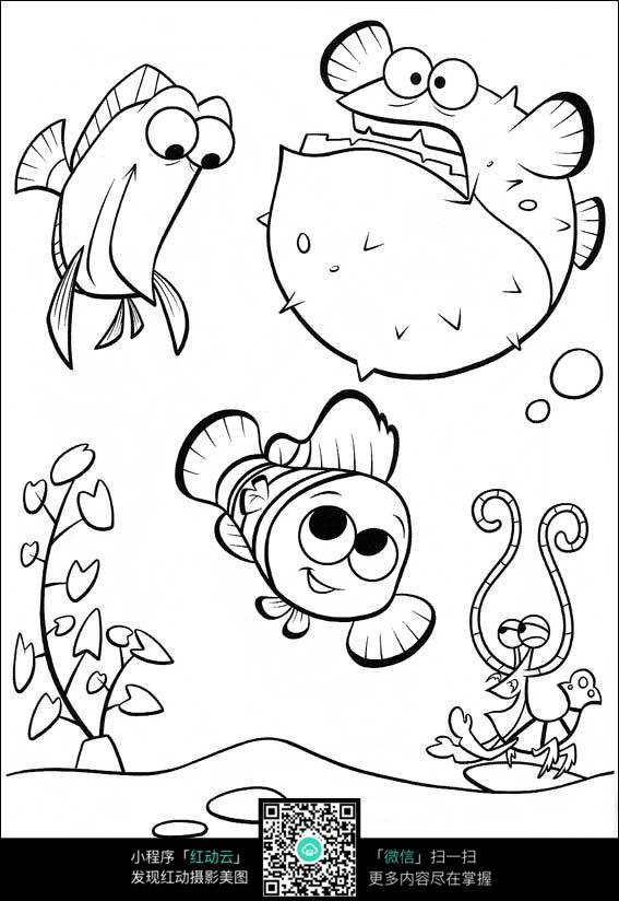 卡通海鱼水草手绘线稿图片