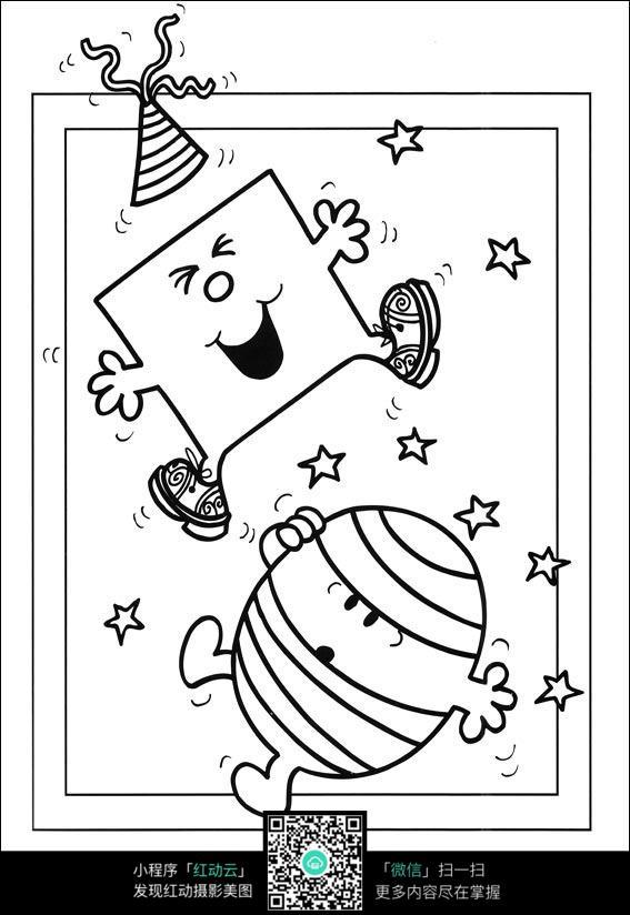 卡通汽车小孩手绘线稿图片_人物卡通图片_红动手机版