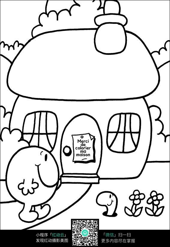 卡通回家的小孩手绘线稿图片