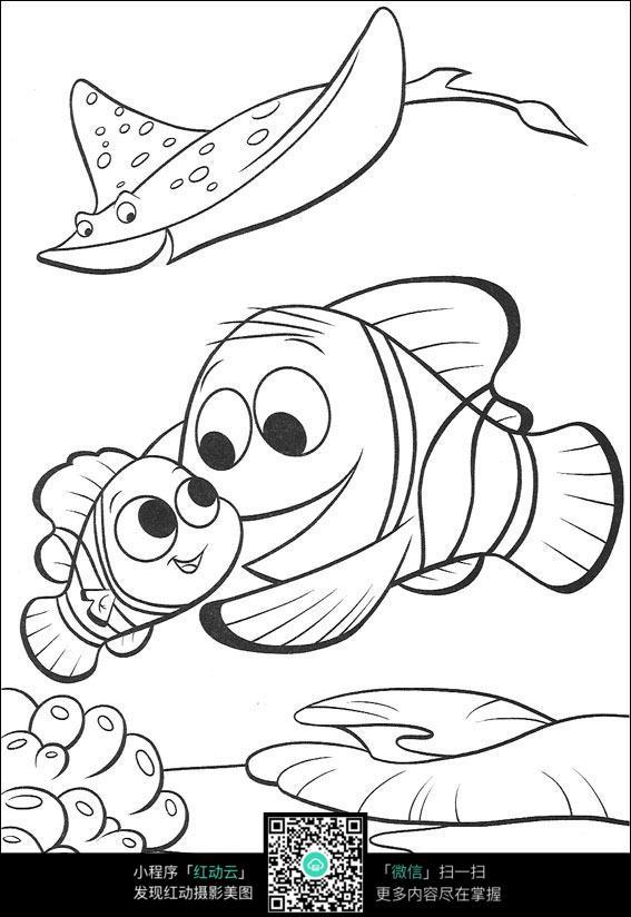 卡通金鱼水草珊瑚手绘线稿图片