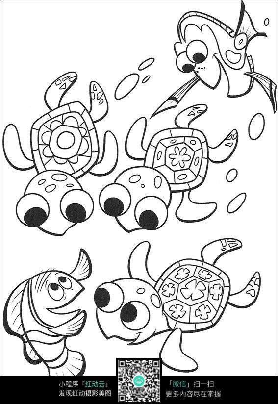 卡通金鱼乌龟手绘线稿图片