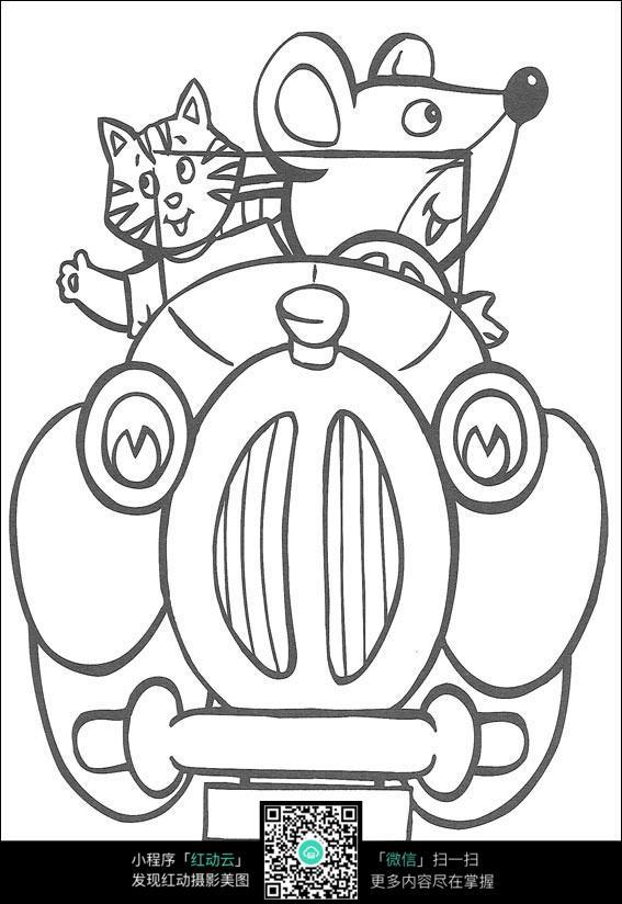 卡通开车的老鼠小猫黑白简笔画图片素材