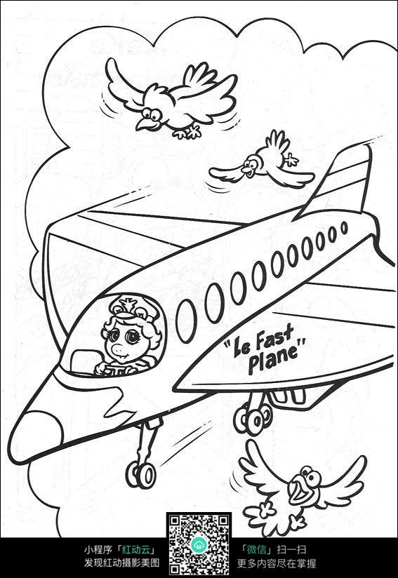 卡通开飞机的小猪美女手绘线稿图片
