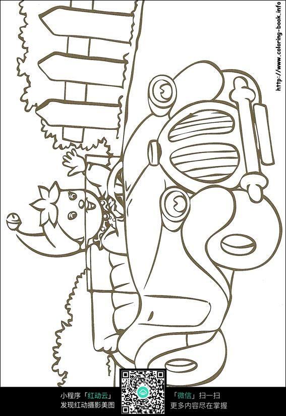卡通开汽车的小孩黑白简笔画图片素材