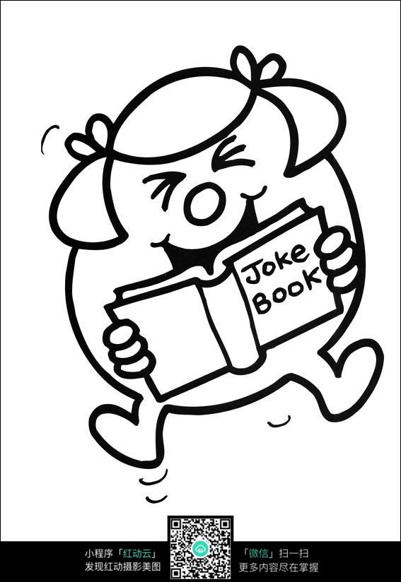 卡通看笑话书的小女孩手绘线稿图片