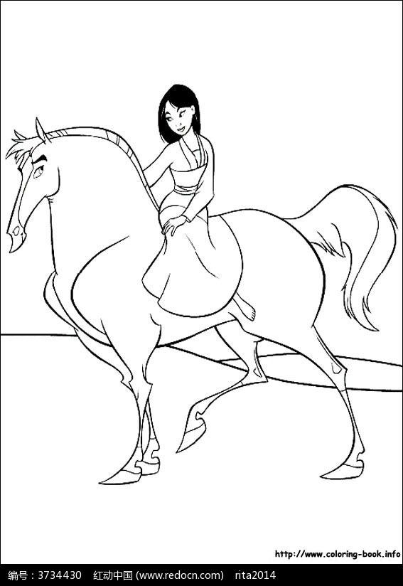 卡通木兰骑马手绘线稿图片