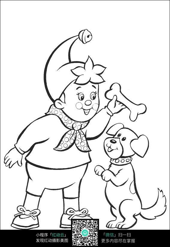 卡通拿骨头逗狗的小孩黑白简笔画图片素材