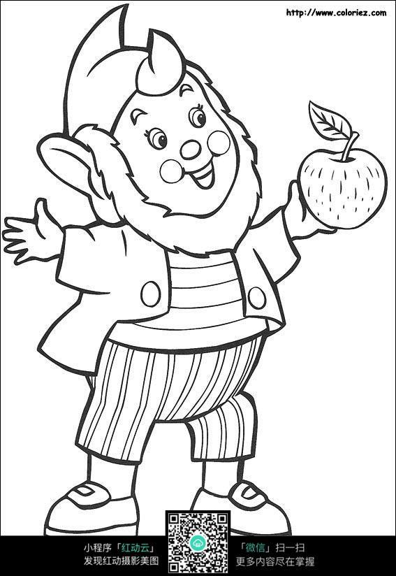 卡通拿着苹果的老爷爷黑白简笔画图片素材