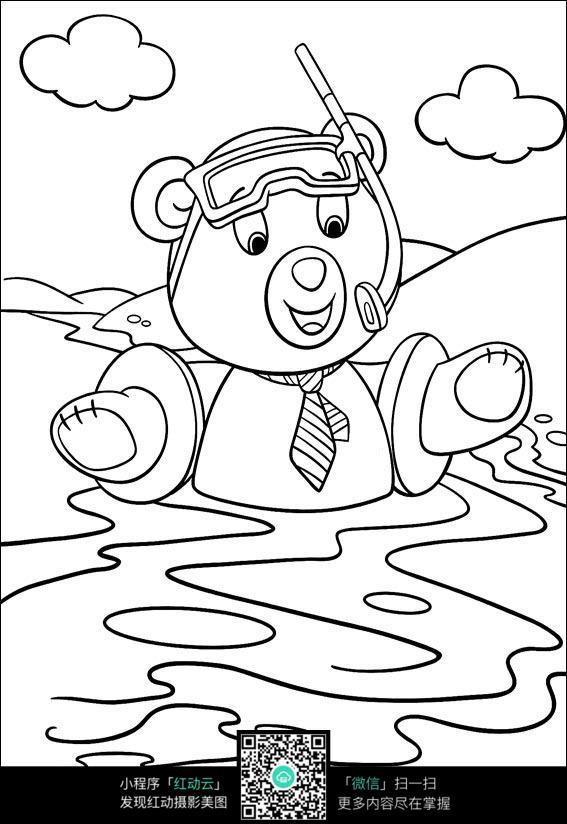 卡通潜水的小熊手绘线稿图片