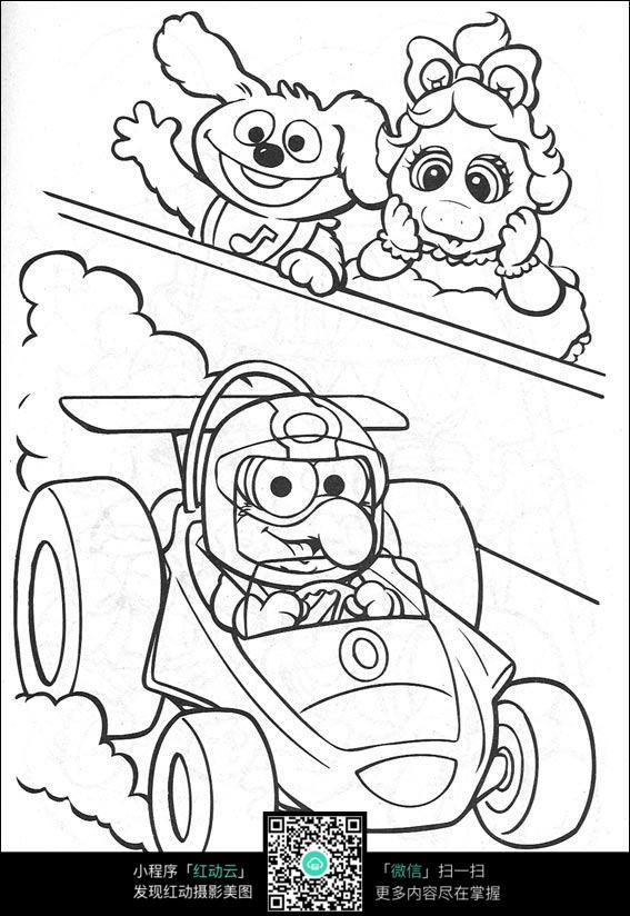 卡通赛车手手绘线稿图片