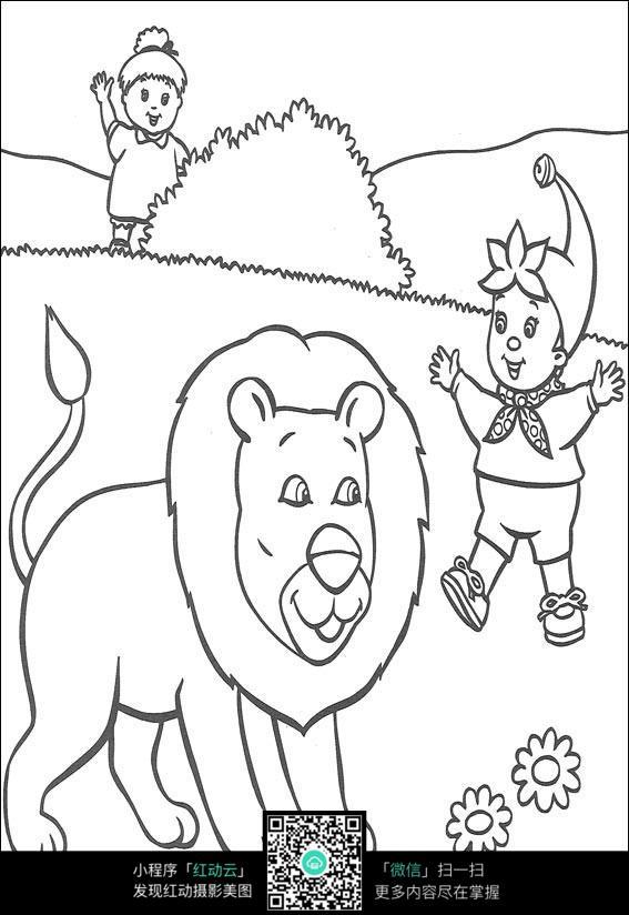 卡通狮子小孩黑白简笔画图片素材