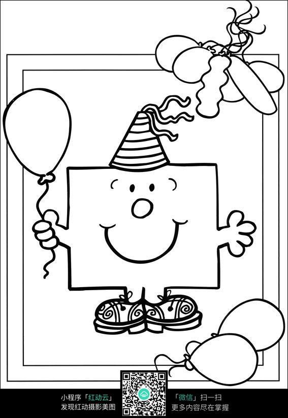 卡通手拿气球的小孩手绘线稿图片