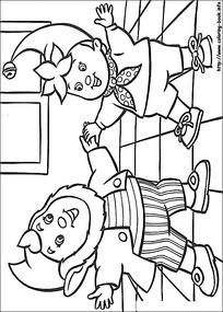 卡通小孩跳舞简笔画