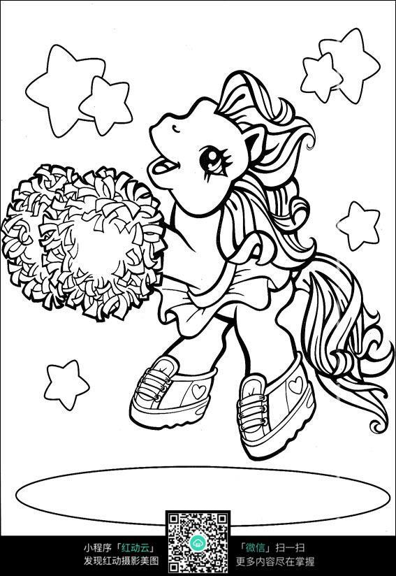 免费素材 图片素材 漫画插画 人物卡通 卡通跳舞的小马手绘线稿图