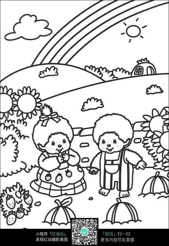 卡通向日葵小朋友彩虹手绘线稿图片