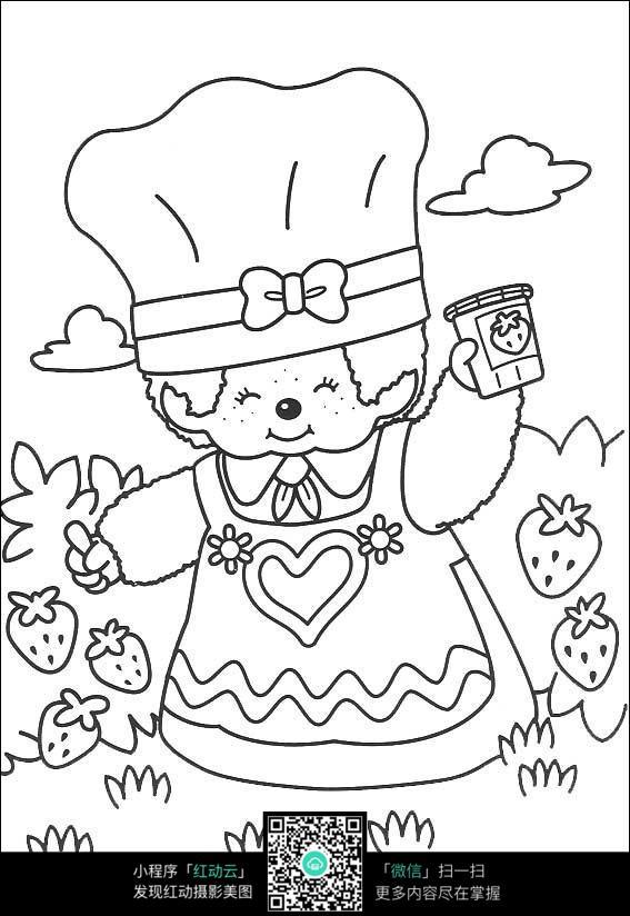 卡通小厨师草莓酱手绘线稿图片
