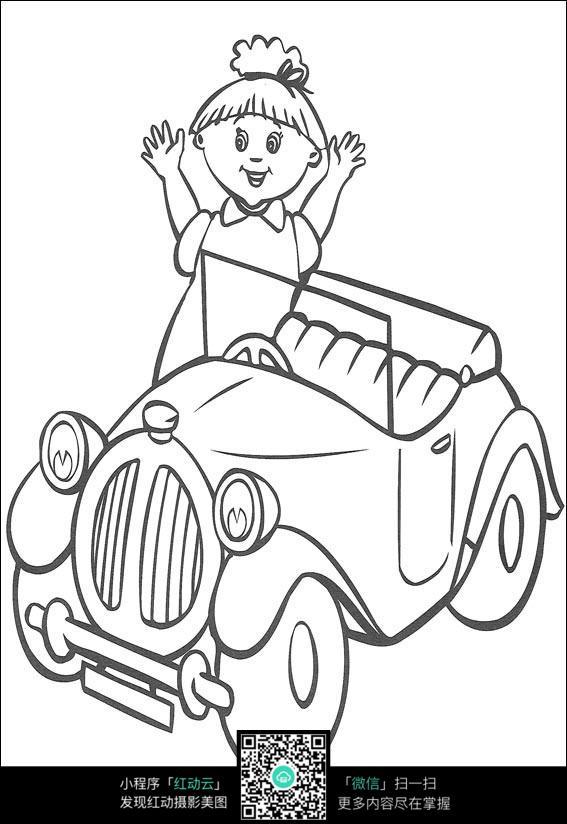 卡通小孩小汽车黑白简笔画图片素材