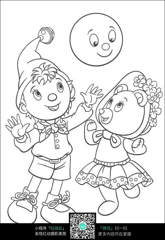 卡通小孩小熊手绘线稿图片