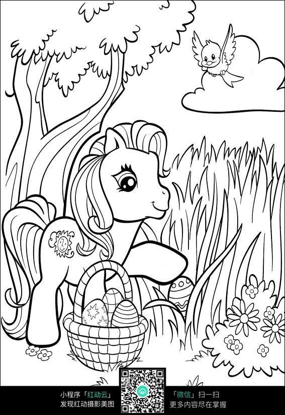 卡通小马捡蛋手绘线稿图片