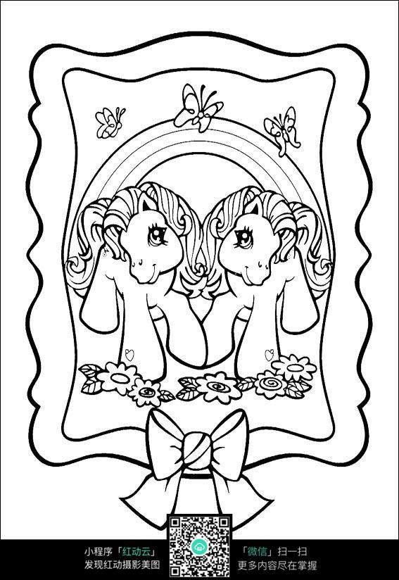 卡通小马手绘线稿图