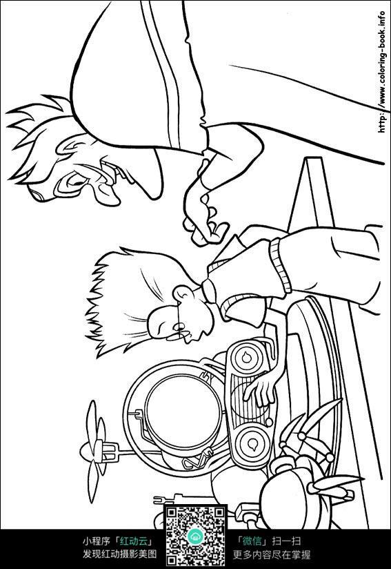 卡通小男孩爷爷手绘线稿图片