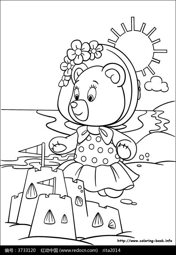 卡通小熊沙雕手绘线稿图片