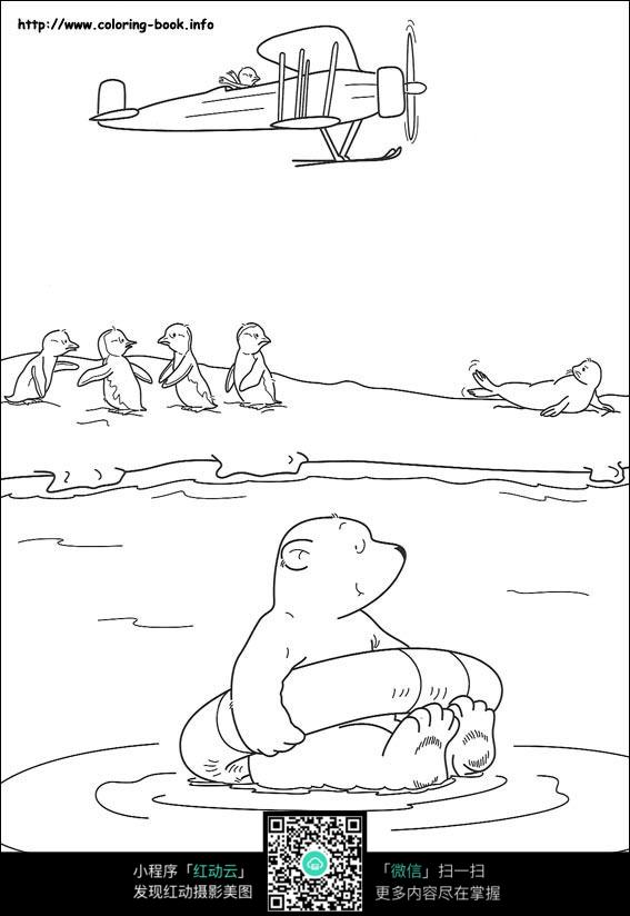卡通小熊手绘线稿