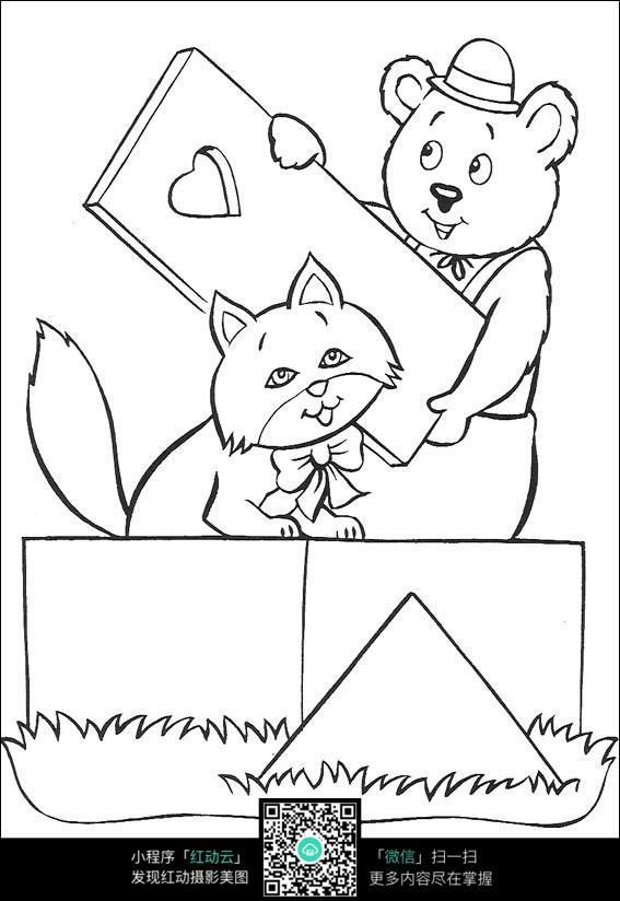 卡通小熊小猫黑白简笔画图片素材
