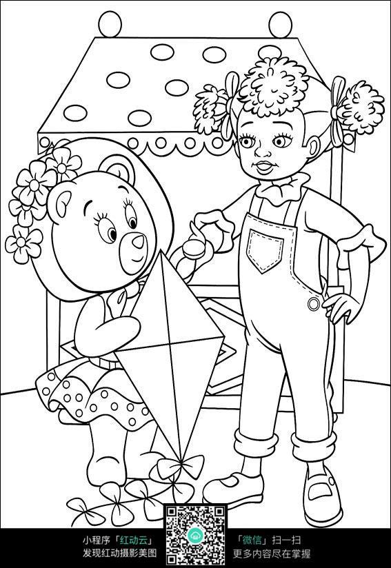 卡通小熊小女孩黑白简笔画图片素材