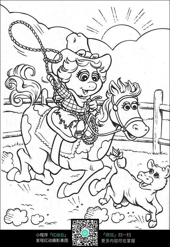 卡通小猪美女骑马手绘线稿图片