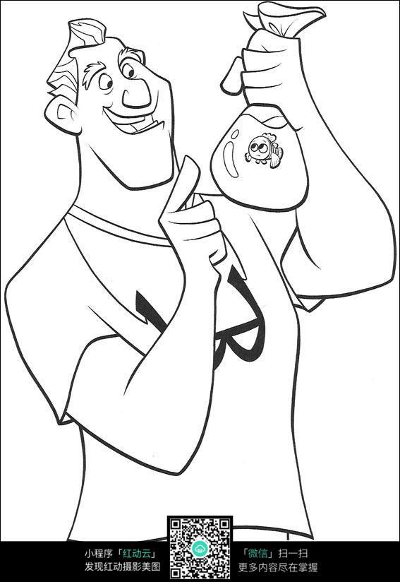 卡通养鱼的大叔手绘线稿图片_人物卡通图片