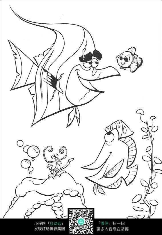 卡通鱼的一家手绘线稿图片