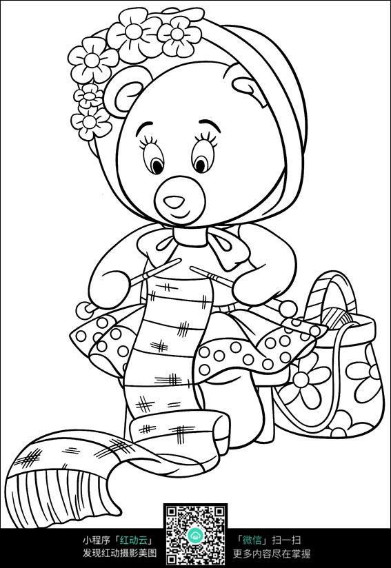 卡通织围巾的小熊简笔画图片素材
