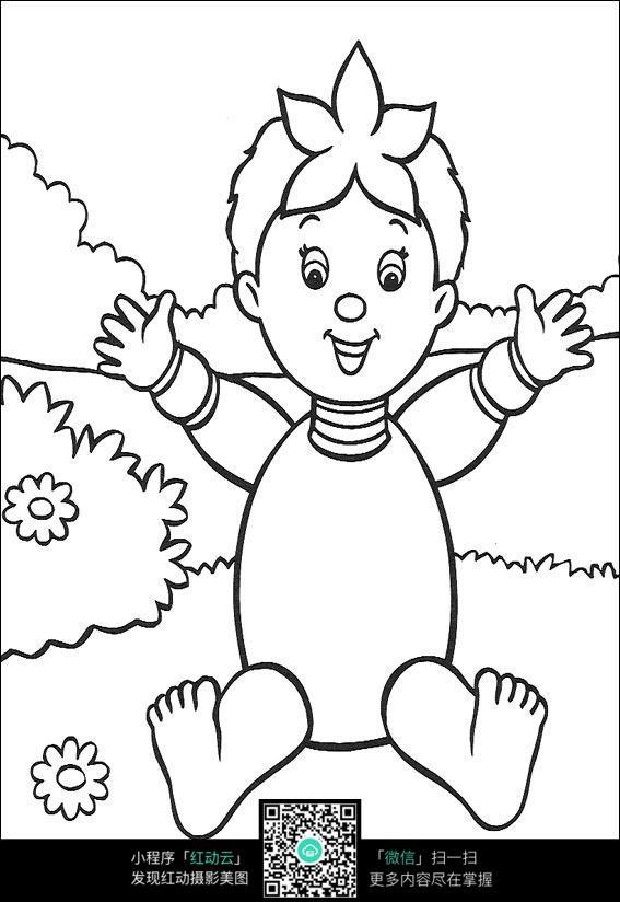 免费素材 图片素材 漫画插画 人物卡通 卡通坐在地上的小孩黑白简笔画