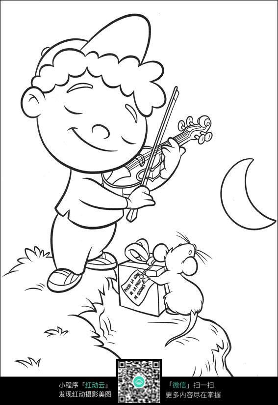 拉提琴的小孩子卡通手绘线稿