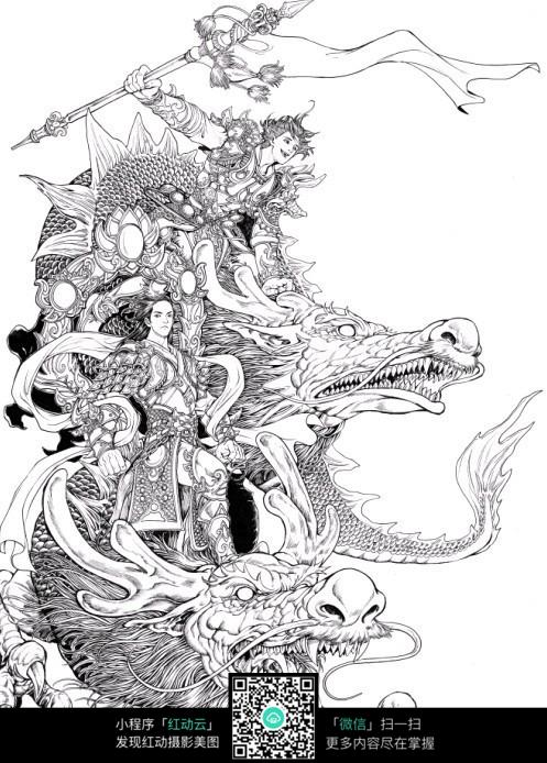 龙和少年卡通手绘线稿