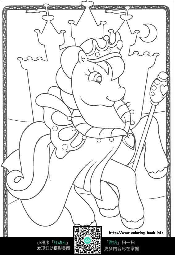 马王子卡通手绘填色线稿jpg