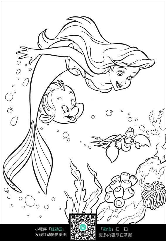 免费素材 图片素材 漫画插画 人物卡通 美人鱼卡通手绘线稿  请您分享