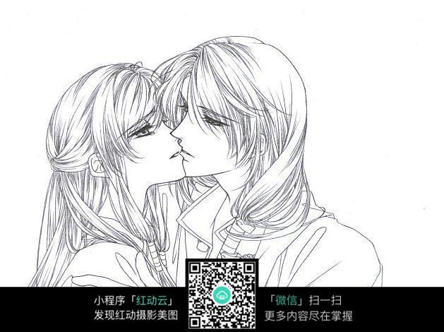亲吻的情侣卡通手绘线稿