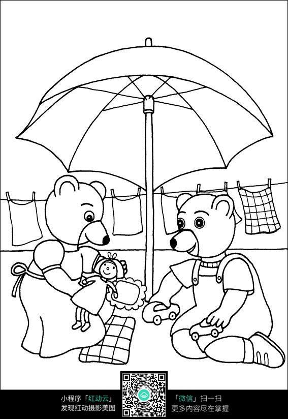 伞图片简笔画