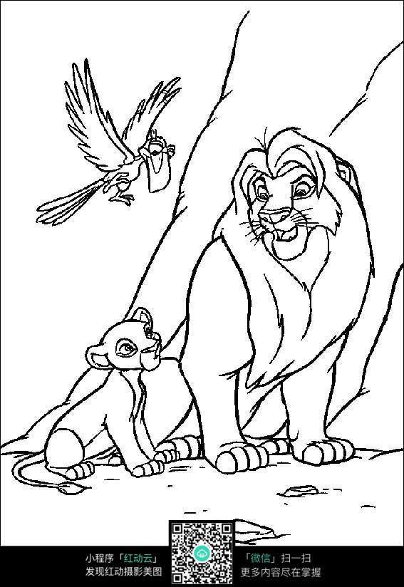 免费素材 图片素材 漫画插画 人物卡通 狮子王动漫画线描