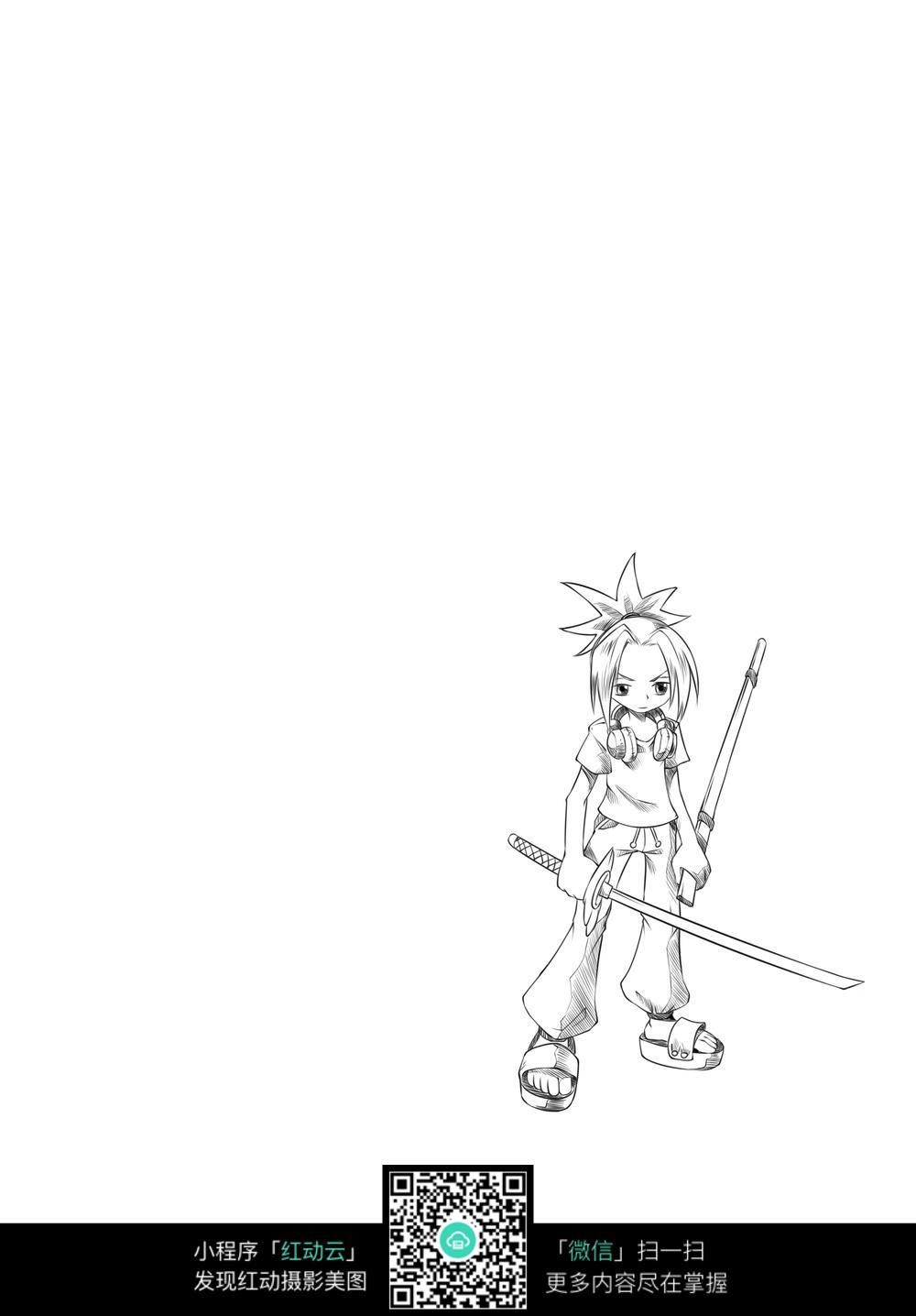 免费素材 图片素材 漫画插画 人物卡通 武器和男孩卡通手绘线稿