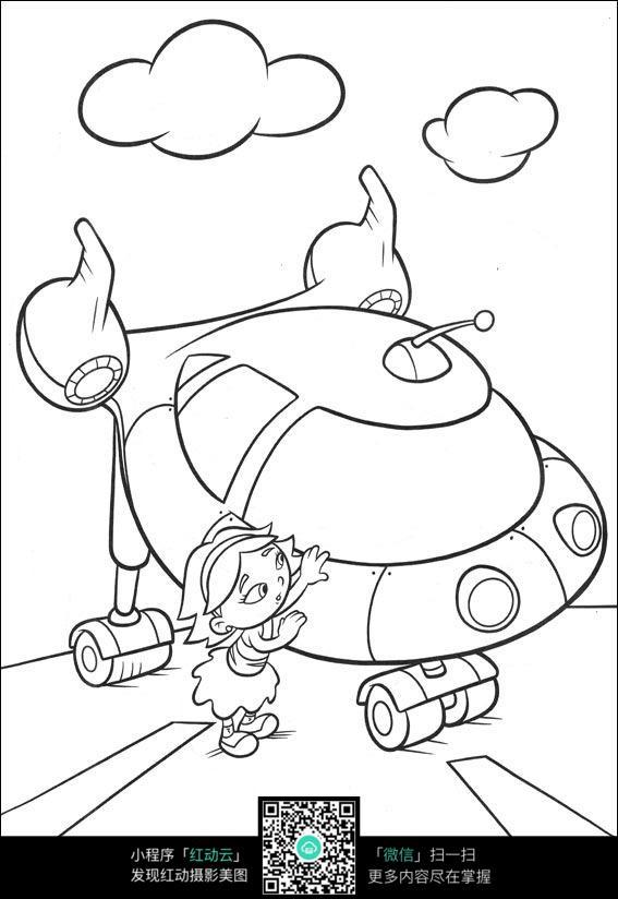 免费素材 图片素材 漫画插画 人物卡通 小孩和飞船卡通手绘线稿